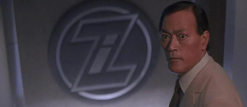 James Bond - Zorin