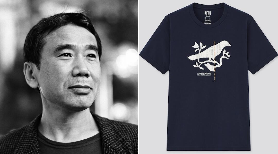Murakami - Uniqlo
