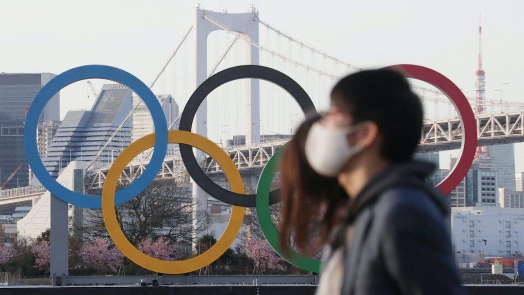 Tokio -olimpia - 2021